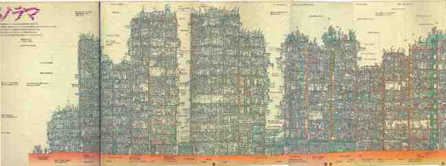 Kowloon-Cross-section-low